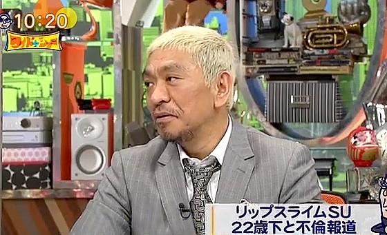 ワイドナショー画像 RIP SLYME・SUの不倫報道に松本人志「ワイドナショーの呪い」 2017年4月9日