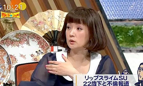 ワイドナショー画像 千秋が渡辺謙の不倫疑惑に「やだなって気持ち」 2017年4月9日