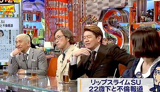 ワイドナショー画像 千秋「これだけ不倫報道が続くんだから浮気を自粛すればいいのに」 2017年4月9日