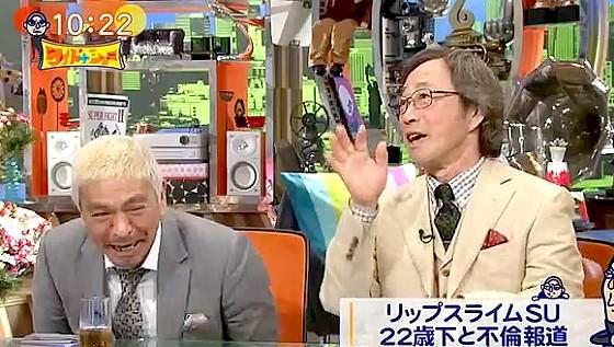 ワイドナショー画像 武田鉄矢が後輩の渡辺謙の不倫報道に「元気があっていいんじゃないですか」 2017年4月9日