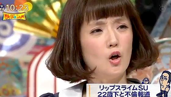 ワイドナショー画像 武田鉄矢の不倫観に納得する男性陣に千秋が不満の声 2017年4月9日