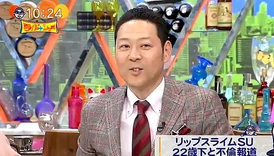 ワイドナショー画像 東野幸治が不倫疑惑の渡辺謙に「お待ちしてますんで良かったら来てください」 2017年4月9日
