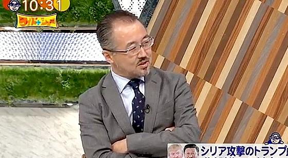 ワイドナショー画像 山口敬之「トランプ大統領のシリア攻撃についてロシアや日本にも事前連絡があった」 2017年4月9日