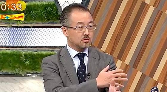 ワイドナショー画像 山口敬之「北のテロに備えて自宅にペットボトルの水を買っておいた方がいい」 2017年4月9日