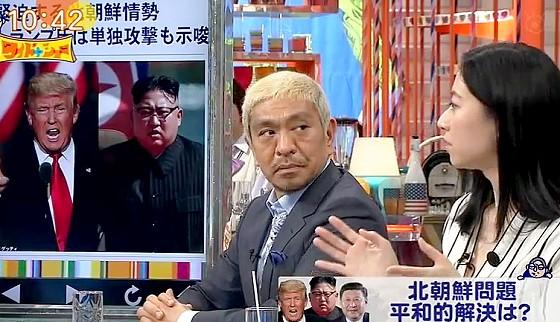 ワイドナショー画像 三浦瑠麗「中国は北朝鮮をコントロールできない」 2017年4月16日