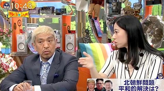 ワイドナショー画像 三浦瑠麗「北朝鮮の核武装を解除できるタイミングはすでに逸した」 2017年4月16日