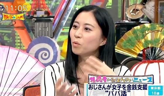 ワイドナショー画像 三浦瑠麗「女性になんとしてもおごりたがるのはメディアの人の病気」 2017年4月16日