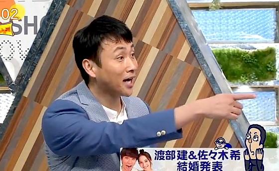 ワイドナショー画像 アンジャッシュ渡部と佐々木希の結婚報告を受けて相方の児嶋一哉がスタジオに登場 2017年4月16日