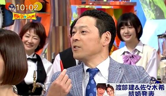ワイドナショー画像 アンジャッシュ渡部の結婚について相方の児嶋一哉に聞く東野幸治 2017年4月16日