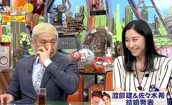ワイドナショー画像 アンジャッシュ児嶋の鉄板ネタを知らず困った顔の三浦瑠麗 2017年4月16日