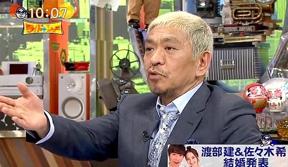 ワイドナショー画像 アンジャッシュ児嶋に鉄板の名前いじりをする松本人志 2017年4月16日