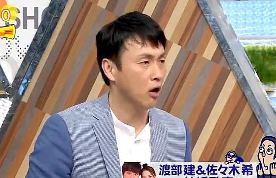 ワイドナショー画像 アンジャッシュ児嶋一哉と松本人志のかけ合い 2017年4月16日