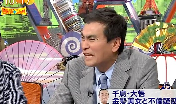 ワイドナショー画像 石原良純がアンジャッシュ児嶋一哉の真似をして「不倫してても言うかよ」 2017年4月16日