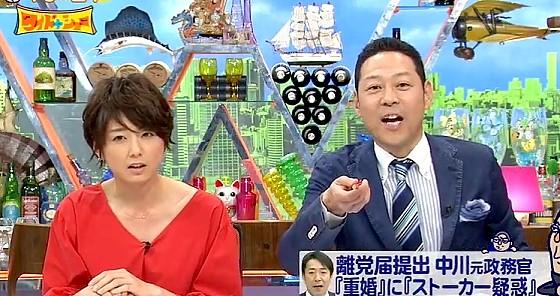 ワイドナショー画像 中川俊直議員の不倫を伝える東野幸治と秋元優里アナ 2017年4月23日