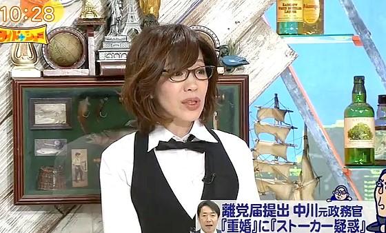 ワイドナショー画像 不倫で自民党離党の中川俊直のニュースを伝える駒井千佳子 2017年4月23日