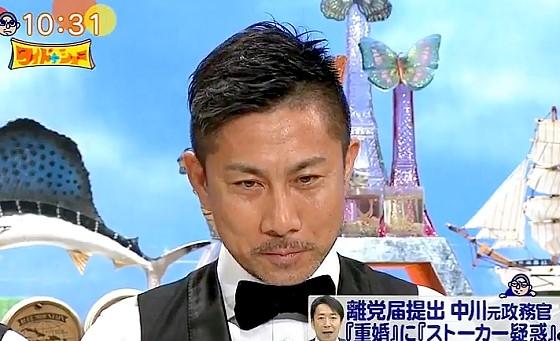 ワイドナショー画像 松本人志から「結婚するする詐欺」と水を向けられ返す言葉がない前園真聖 2017年4月23日