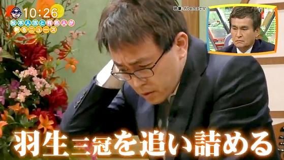ワイドナショー画像 14歳の藤井聡太四段に追い詰められ投了する羽生善治三冠 2017年4月30日