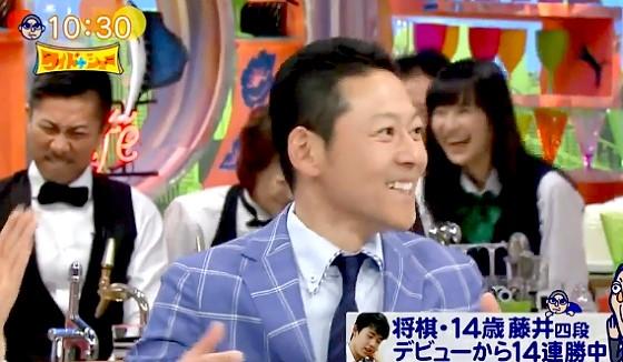 ワイドナショー画像 ひふみんワールド全開で走る加藤一二三九段に東野幸治が「ちょっと長くないですか」 2017年4月30日