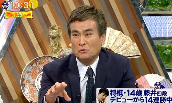 ワイドナショー画像 石原良純が中学生の藤井四段に敗れた羽生善治三冠の心境を聞く 2017年4月30日