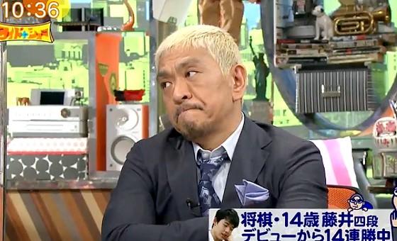 ワイドナショー画像 加藤一二三九段の対局中のスイーツに驚く松本人志 2017年4月30日