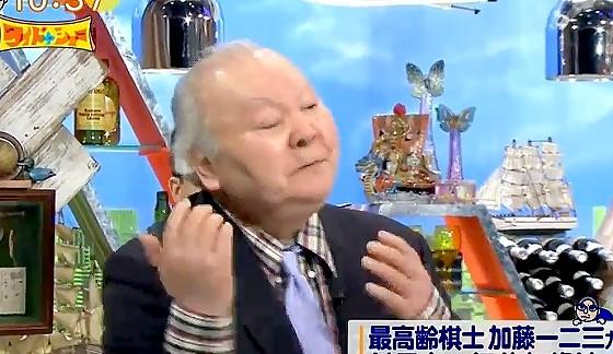 ワイドナショー画像 東野幸治の無茶ブリに応えて賛美歌を歌う加藤一二三九段 2017年4月30日