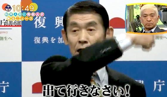 ワイドナショー画像 暴言で復興大臣を辞任した今村雅弘議員 2017年4月30日