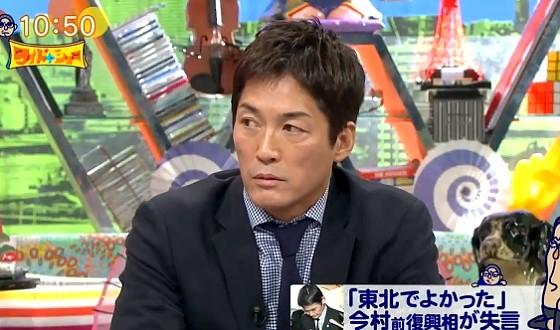 ワイドナショー画像 失言の今村雅弘前復興相に議員辞職を求める長嶋一茂 2017年4月30日