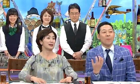 ワイドナショー画像 ブスの惚れっぽさを紹介する佐々木恭子アナ 2017年4月30日