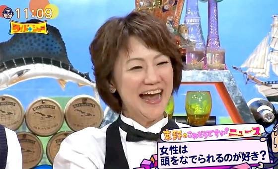 ワイドナショー画像 長谷川まさ子「頭ポンポンが好き」 2017年4月30日