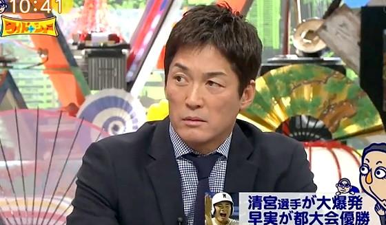 ワイドナショー画像 長嶋一茂が早稲田実業の試合を振り返る 2017年4月30日
