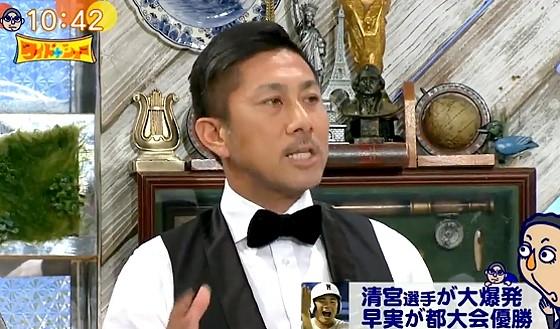 ワイドナショー画像 前園真聖がFC東京の15歳・久保建英に注目 2017年4月30日