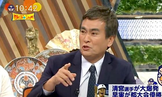 ワイドナショー画像 石原良純が早稲田実業の清宮の活躍を振り返る 2017年4月30日