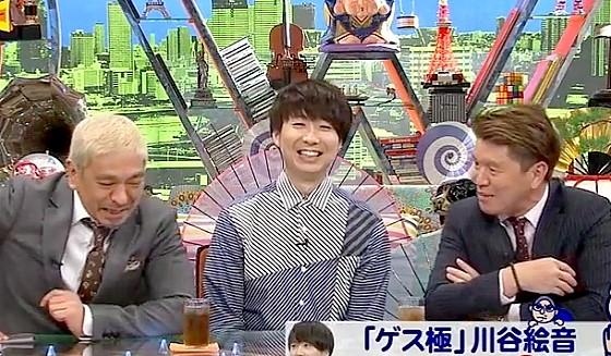 ワイドナショー画像 ゲスの極み乙女。川谷絵音がワイドナショー初出演 2017年5月7日