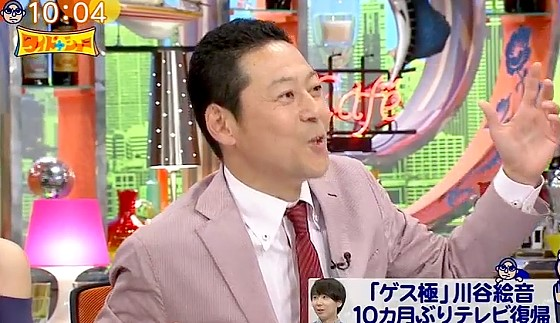 ワイドナショー画像 東野幸治が川谷絵音に「ゲス不倫」という言葉の独り歩きについて質問 2017年5月7日