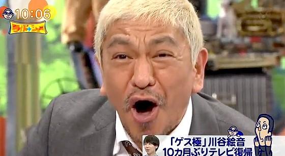ワイドナショー画像 松本人志が「ゲスが言ったぞー!」と叫ぶたびに寄る3カメ 2017年5月7日
