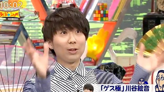 ワイドナショー画像 ベッキーがワイドナショーに出演した時の感想を語るゲスの極み乙女。川谷絵音 2017年5月7日