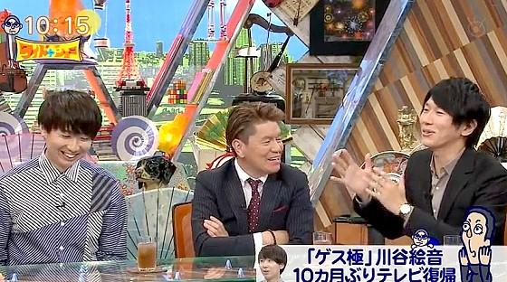 ワイドナショー画像 ゲスの極み乙女。の川谷絵音への質問が止まらない出演者たちに松本人志「今日みんなすっげーな」 2017年5月7日