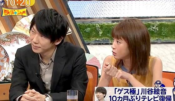 ワイドナショー画像 岡副麻希が川谷絵音に「ベッキーと海外逃亡は考えなかったんですか」 2017年5月7日