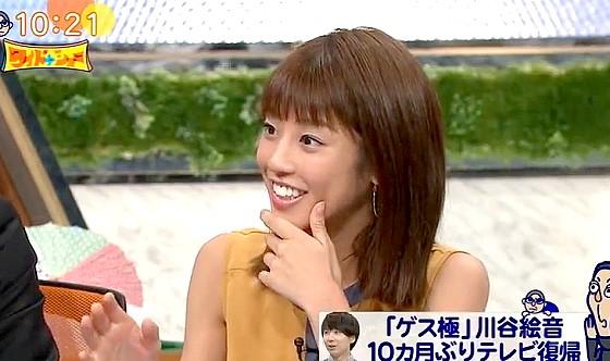 ワイドナショー画像 岡副麻希が川谷絵音のモテる理由をわかったとはしゃぐ 2017年5月7日