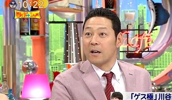 ワイドナショー画像 岡副麻希の暴走に東野幸治が「困ったなぁ」 2017年5月7日