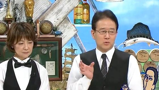 ワイドナショー画像 ガリガリガリクソンが酒気帯び運転で逮捕されたことに関して犬塚浩弁護士が解説 2017年5月14日