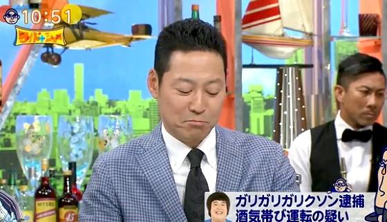 ワイドナショー画像 後輩芸人のガリガリガリクソンが逮捕されたというニュースを聞いて渋い顔の東野幸治 2017年5月14日