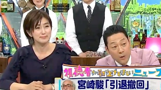 ワイドナショー画像 引退撤回くくりで紹介されたmisonoとパッキャオに驚く東野幸治 2017年5月28日