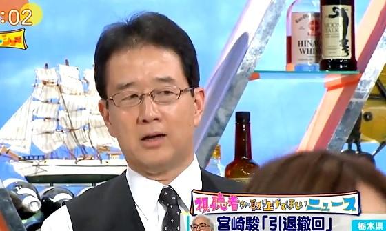 ワイドナショー画像 犬塚浩弁護士「宮﨑駿さんが引退するかどうかの葛藤は理解できる」 2017年5月28日
