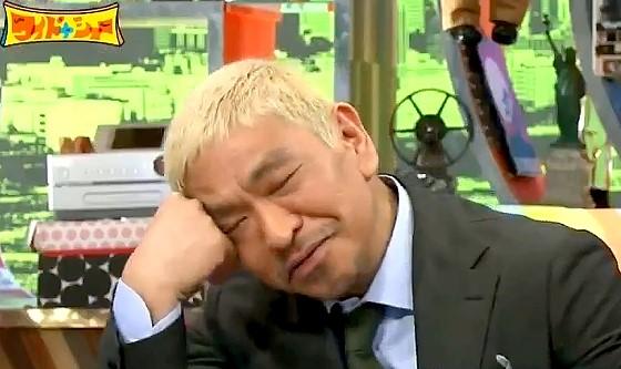 ワイドナショー画像 陣内智則の結婚を事前に聞いていた松本人志「正直忘れてた」 2017年5月28日