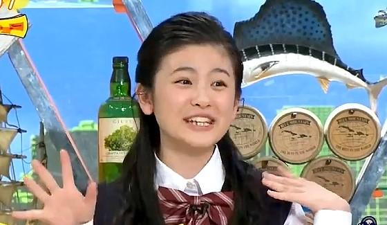 ワイドナショー画像 陣内智則と松村未央アナの結婚をCongratulationsとオーバーアクションで祝福するワイドナ高校生の升澤理子 2017年5月28日