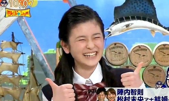 ワイドナショー画像 松本人志の「お前ルー大柴か」に「改名します」と返すワイドナ高校生の升澤理子 2017年5月28日