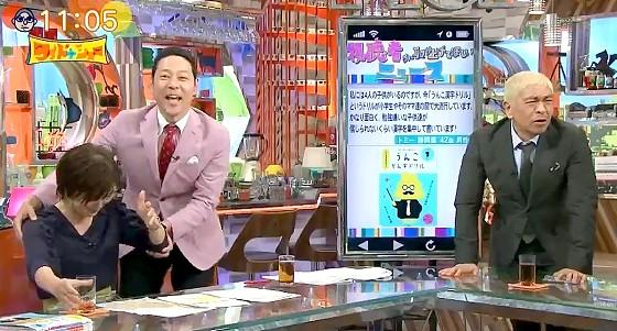 ワイドナショー画像 佐々木恭子アナがお茶をこぼし松本「絶対やると思ってた」 2017年5月28日