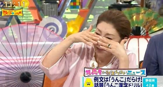 ワイドナショー画像 うんこ漢字ドリルに笑いすぎて泣く安藤和津 2017年5月28日