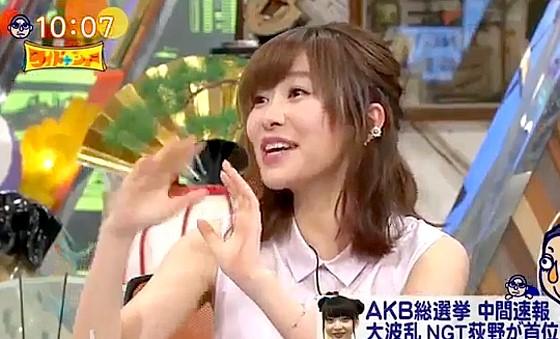 ワイドナショー画像 NGT48の荻野由佳のことをうっかり悪く言ってしまい慌てて否定する指原莉乃 2017年6月4日
